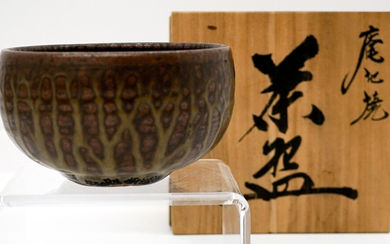 Japanese Studio Pottery Bowl with Box