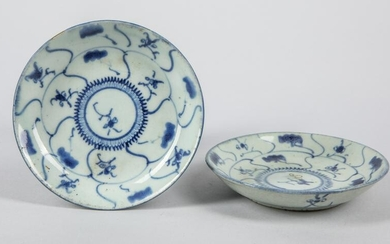 Pairs of Chinese Blue & White Porcelain Plates