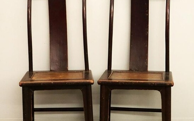 Pr. Chinese Side Chairs