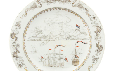 Rare Chinese Export, Cape of Good Hope Plate