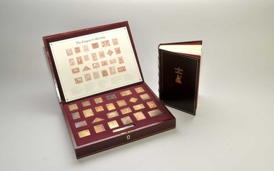 The Empire Collection of twenty-five silver gilt stamps