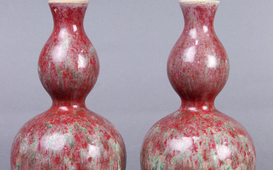 "(lot of 2) A Pair of Chinese ""Double-Gourd"" Copper Red Glazed Vases"