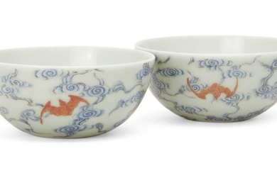 A pair of Chinese porcelain 'bats and...