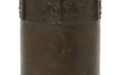 A Chinese bronze cylindrical footed vase, 18th century, of cylindrical...