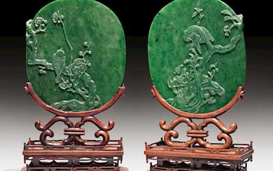 A PAIR OF SPINACH-GREEN JADE TABLE SCREENS.