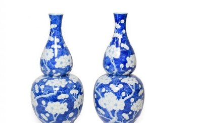 A Pair of Chinese Porcelain Double Gourd Vases, late 19th...