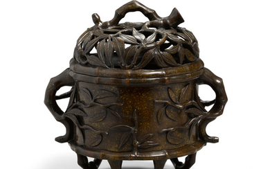 A bronze 'bamboo' incense burner and cover