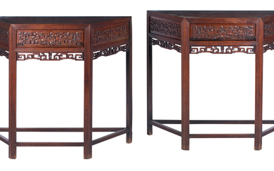 A pair of huanghuali side tables