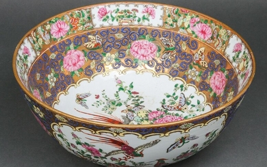 Chinese Famille Rose & Gilt Punch Bowl, 19 C.