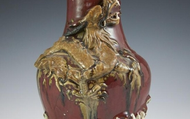 Chinese Flambe Dragon Vase