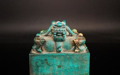 Chinese Turquoise Dragon Seal
