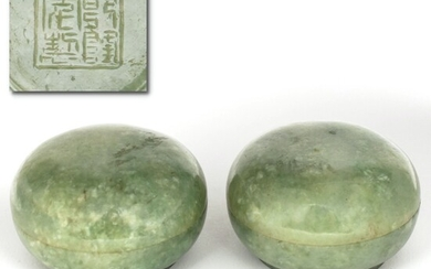 Pair Chinese Imperial Jade Paste Boxes - Marked