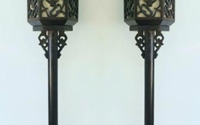 Pair of Contemporary Modern Wooden Asian Floor Lamps