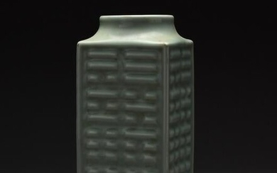 A CELADON-GLAZED CONG VASE, CHINA