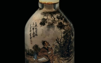 A glass snuff bottle, China, early 1900s