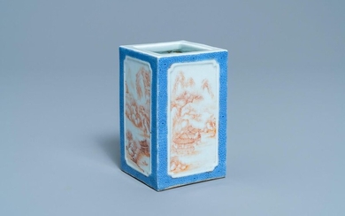A square Chinese brush pot with iron red landscape panels, Qianlong mark, Republic