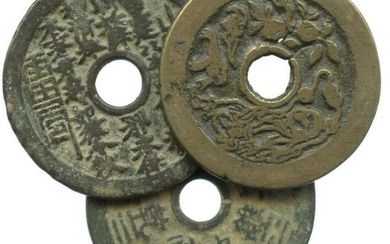 CHINA Qing, Charms coins, with Ba-Gua in front