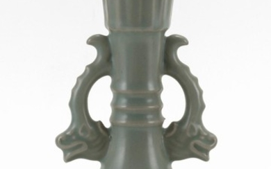 """CHINESE CELADON PORCELAIN VASE In mallet form, with dragon handles and engraved calligraphy. Six-character mark on base. Height 6.75""""."""