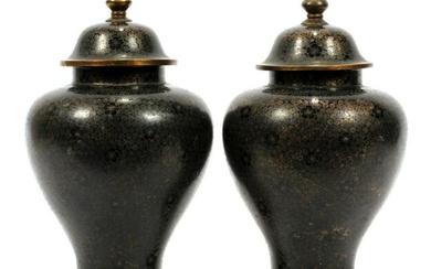 CHINESE, CLOISONNE, PEONY JARS WITH LIDS, PAIR
