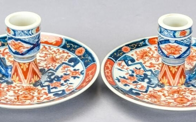Japanese Imari Pattern Chamber Stick Candle Holder