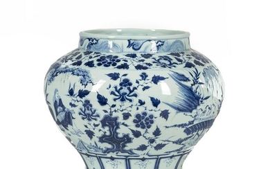 Large Chinese Blue and White Porcelain Guan Jar
