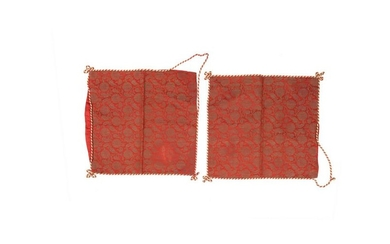 Pair of Chinese Silk Pillow Covers, 19th Century