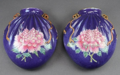 Pair of Famille Rose Porcelain Pouch-Form Wall Vases