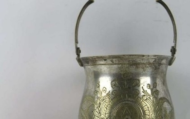 SILVER PLATE ANTIQUE ROSED SERVICE POT