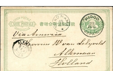 VERY RARE 3s GREEN PC TO NETHERLANDS - 22 July 1879 3 sen gr...