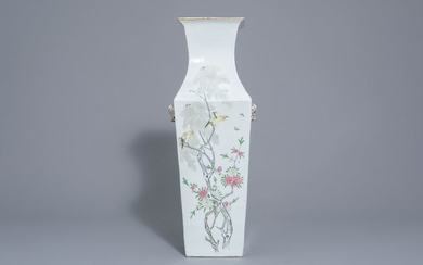 A Chinese square famille rose vase with birds...