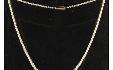 A certificated natural saltwater pearl graduated single stra...