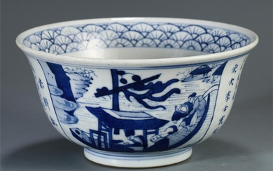 CHINESE BLUE AND WHITE PORCELAIN FIGURE POEM BOWL