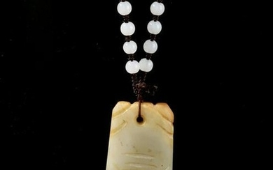 Chinese Jade Pendant and Necklace