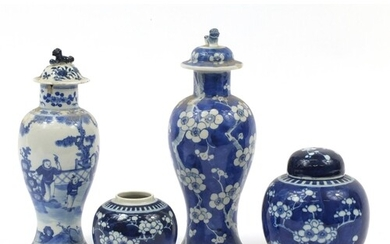 Chinese blue and white porcelain including two baluster vase...