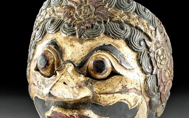 Early 20th C. Javanese Painted Wood Dance Mask