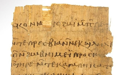 Egyptian Coptic Papyrus Fragment with Coptic Greek