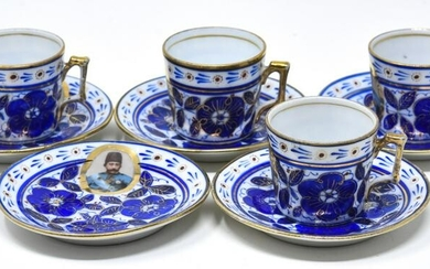 Four Russian / Ottoman Empire Porcelain Cups