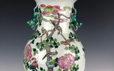 Large 20 th C. Asian Famille Rose Peacock Floral Vase w