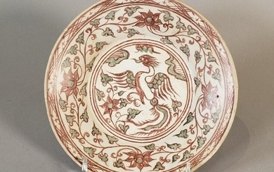 Ming Dynasty Swatow Ware Bowl