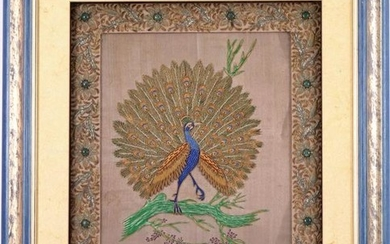 Oriental wall decoration in a peacock frame, made of