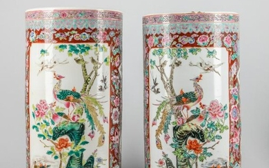 Pairs of Chinese Old Famille Rose Porcelain Vase