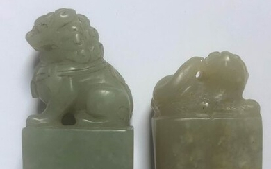 Sculptures - Jade - China - 20th century