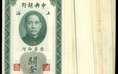 The Central Bank of China, 59x 20 Yuan Custom Gold Units, Shanghai, 1930, including some consec...
