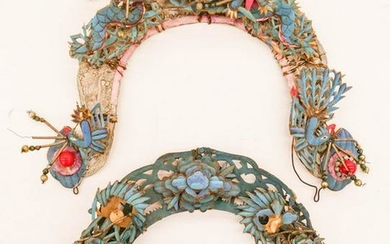 2pc Chinese 19th Cent. Kingfisher Feather Headdress
