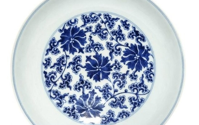 A Blue and White Lotus Scrolls Plate
