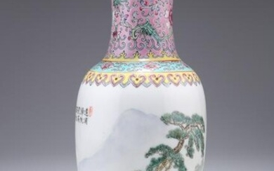 A CHINESE REPUBLICAN STYLE FAMILLE ROSE VASE, of