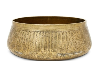 A large late Mamluk brass bowl, Syria...