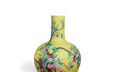 A yellow ground enameled nine-peach vase, tianshouping