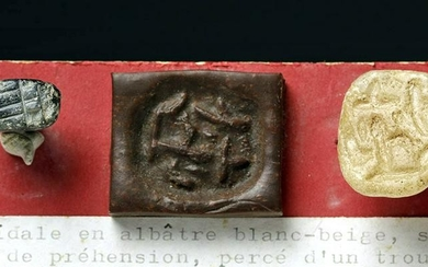 Ancient Near East Tell Halaf Pair of Early Stone Seals