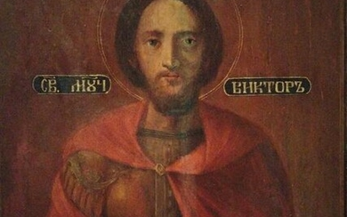 Antique Russian icon of St.Victor